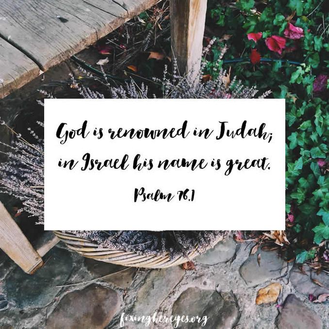 Daily Reflection: Psalm 76.1