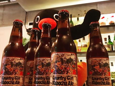 かぼちゃのビール