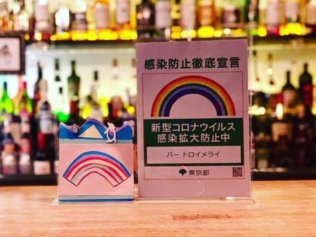 虹のステッカー