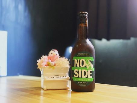 黄桜よりビール入荷