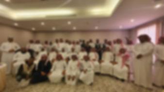 Saudi Min of Health and Def Riyadh offic