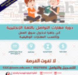 english courses.jpg