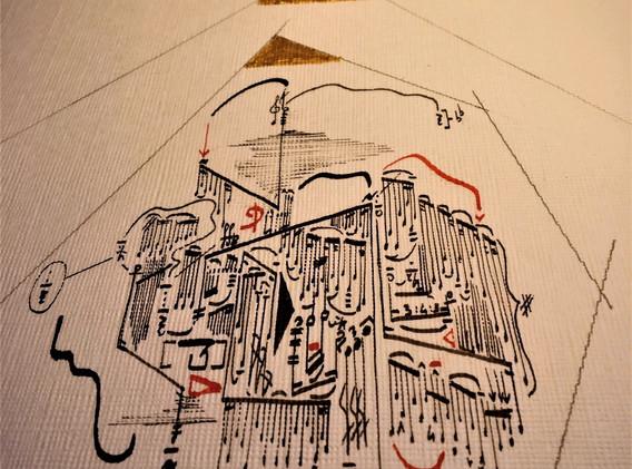 Septágon (detail)