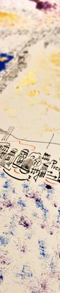 Ti Alon (Detail)