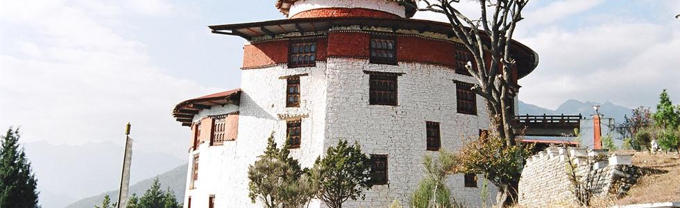 National Museum of Bhutan