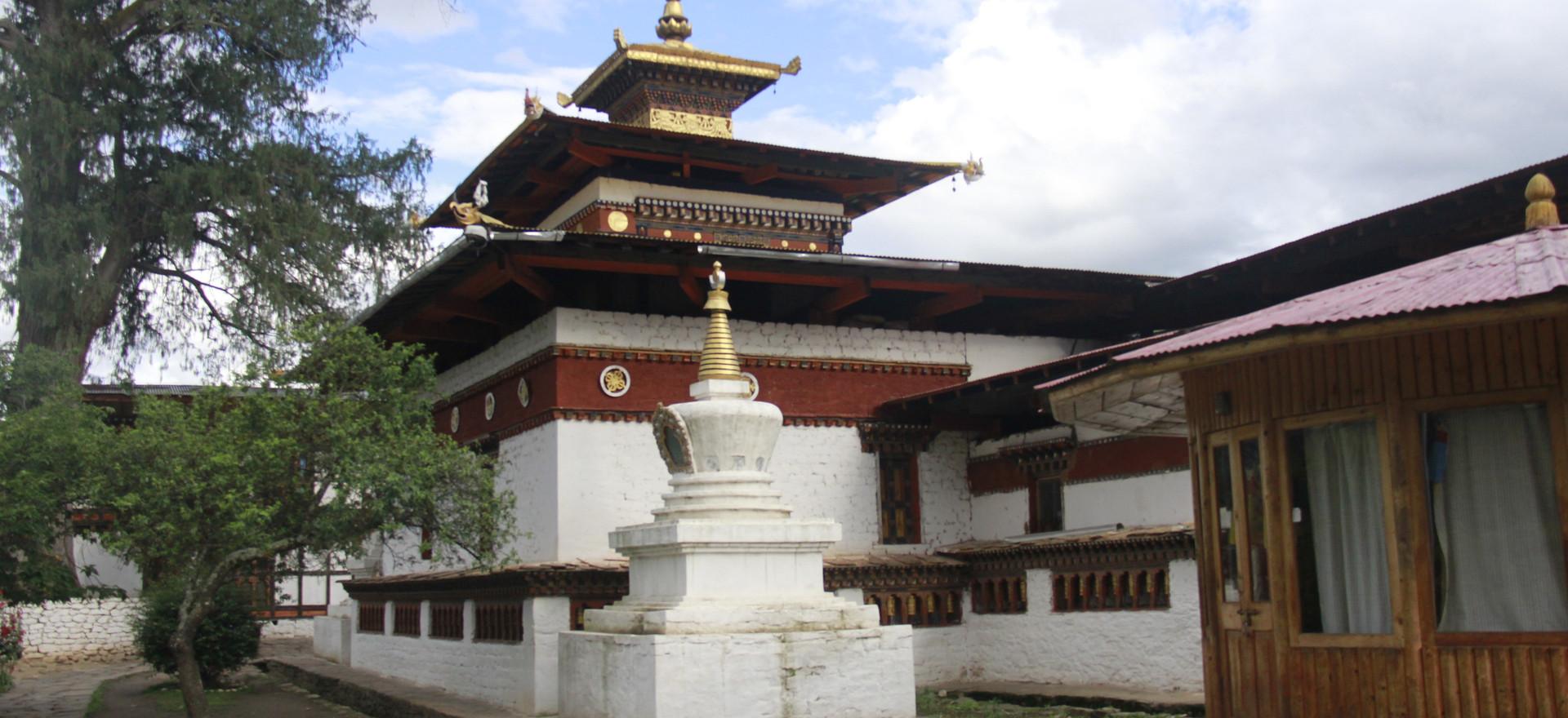 Kichu Lakhang
