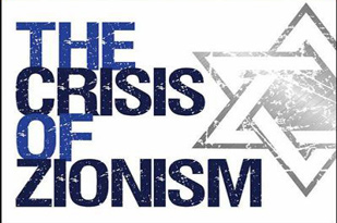 the-crisis-of-zionism