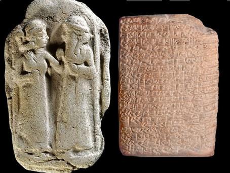 El poema de Shu-Shin: el poema de amor más antiguo jamás descubierto