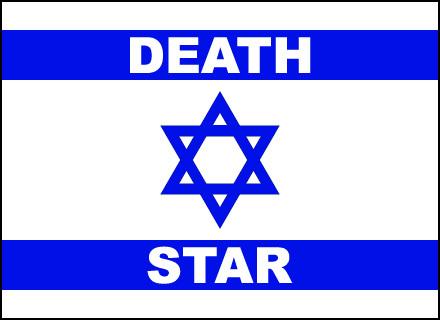 zion-flag_1
