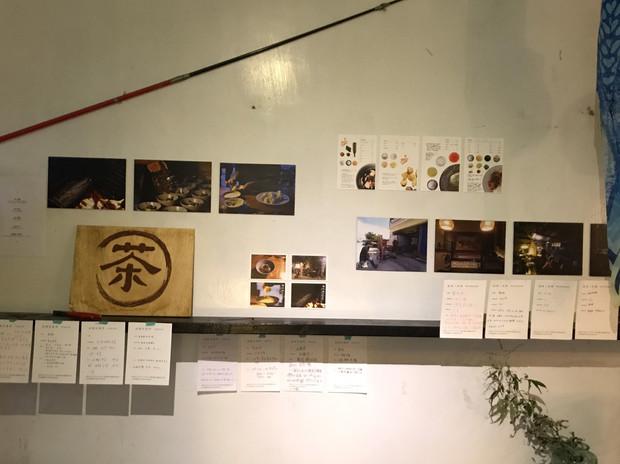 AIR成果展_200703_15.jpg