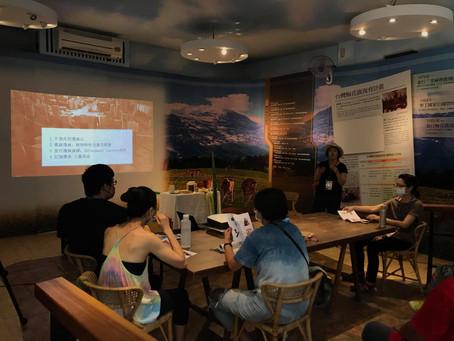 【活動報導】重啟在地纖維 瓊麻工作坊 #曾經的瓊麻盛世與在地記憶