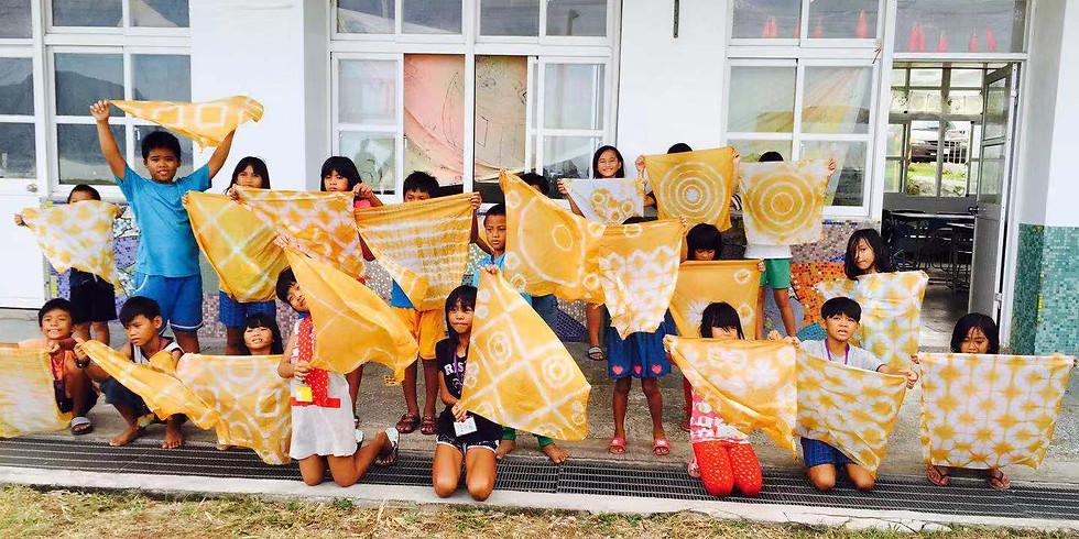 【第一屆藝術季】社區工作坊──洋蔥染布課程