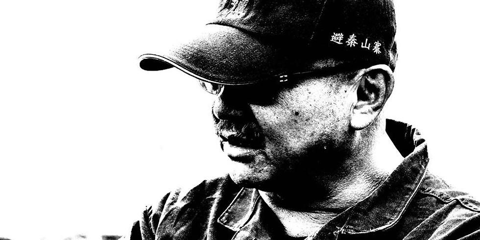 【第一屆藝術季】風學院-歷史課「海口炭的黑金時代」--講者:劉還月