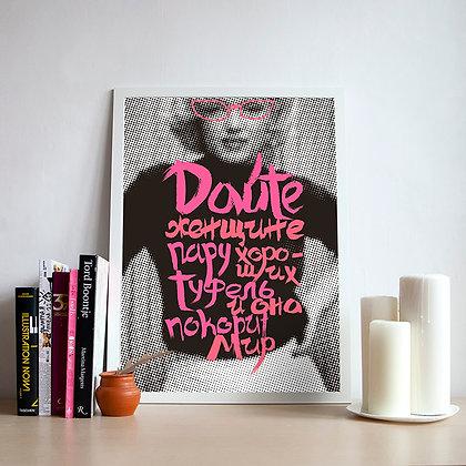 постер на стену Woman A