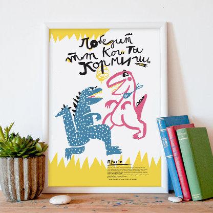 постер на стену Dino