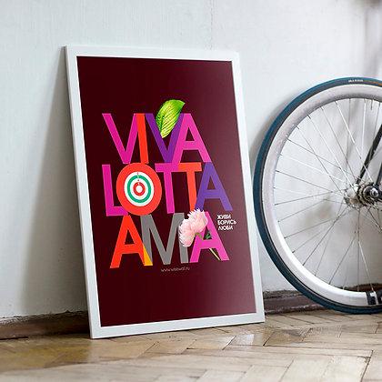 постер на стену Viva