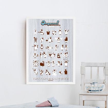 постер на стену Отдохни.Посчитай овец.