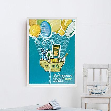 постер на стену Imagine