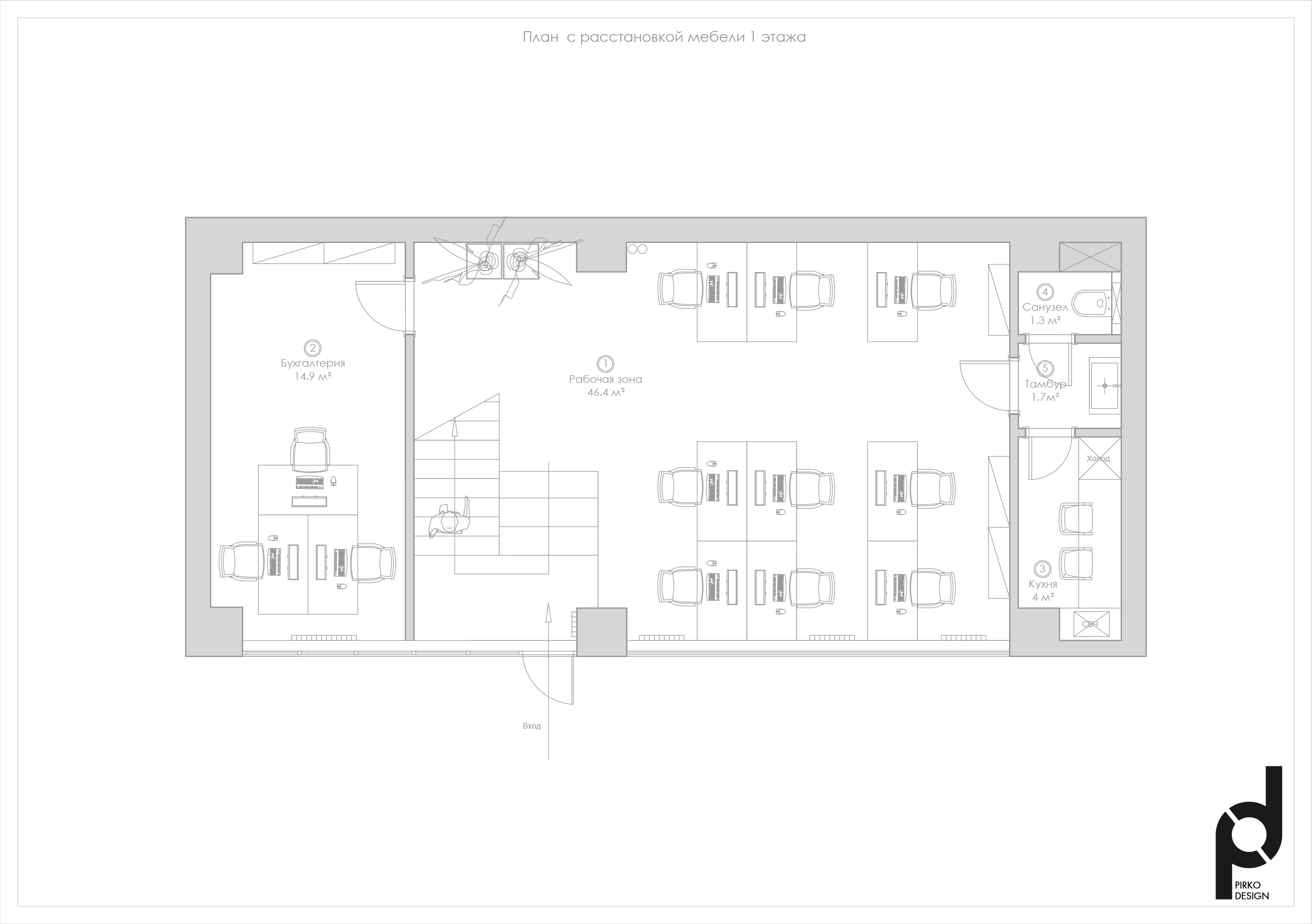 План с расстановкой мебели 1 этажа
