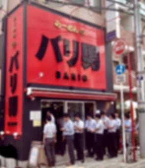 Inkedsimbasi gyouretsu 2_LI.jpg