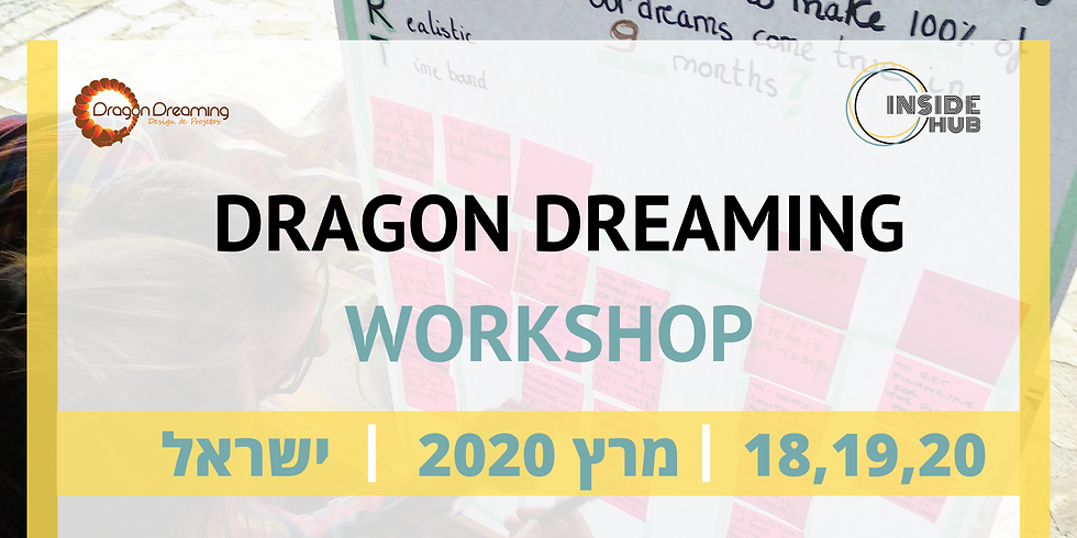 Dragon Dreaming Workshop- Israel