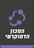 logo_mahonH.png