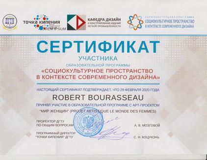 Certificat de la Russie pour Robert Bourasseau - Expo : le monde de la femme.