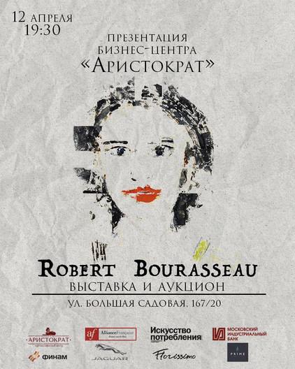 Robert Bourasseau expose en Russie