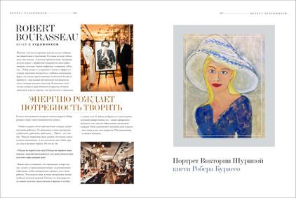 Escale Figurative du peintre  Robert Bourasseau en Russie
