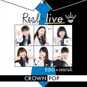 CROWN POP「Real×live」