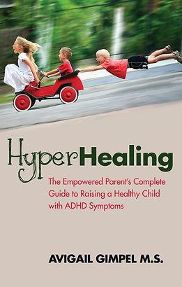 hyperhealing_book_cover.jpg