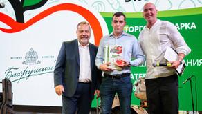 «Лучшая компания-производитель» в категории «Колбасы»