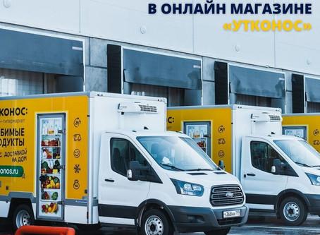 Продукцию «Бахрушинъ» можно заказать с доставкой на дом в онлайн магазине «Утконос»