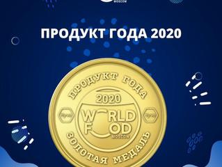 Итоги конкурса «Продукт года 2020»