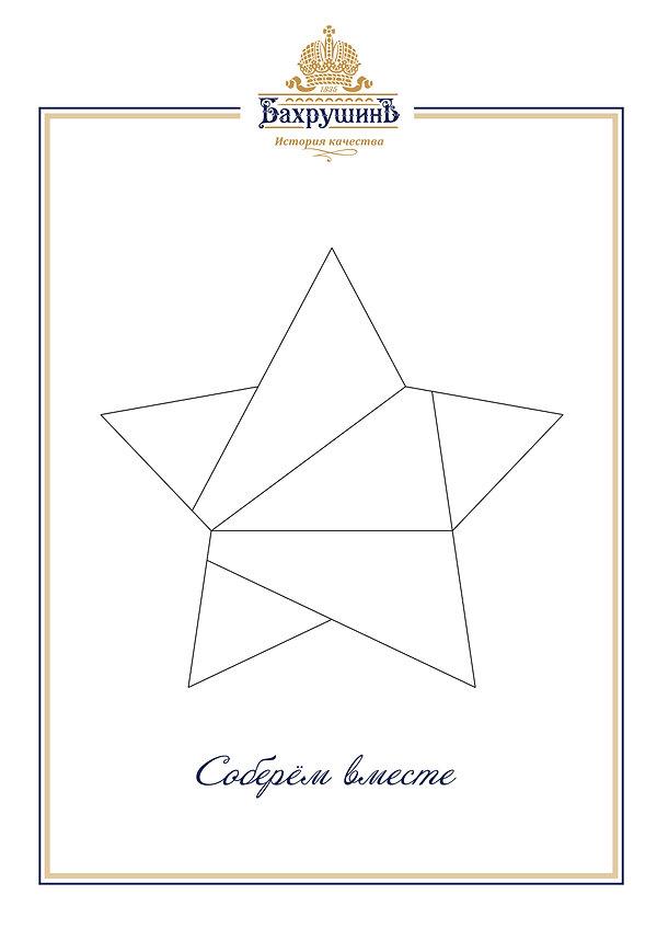 Origami-01.jpg