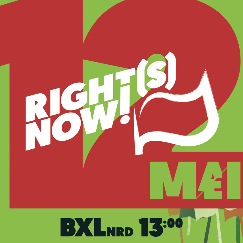 HbH2019_RightsNow_Banner_A_001