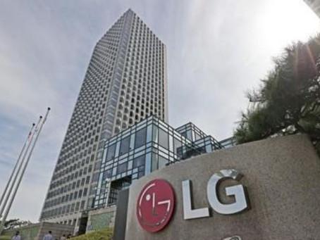 LG電子「生活家電」累積営業利益2兆ウォン突破