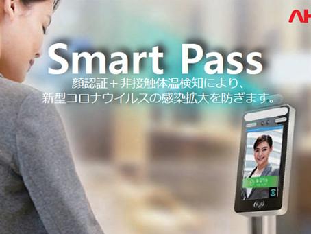 「予想売上2000億ウォン」AHA情報通信、顔認識発熱チェック機「スマートパス」
