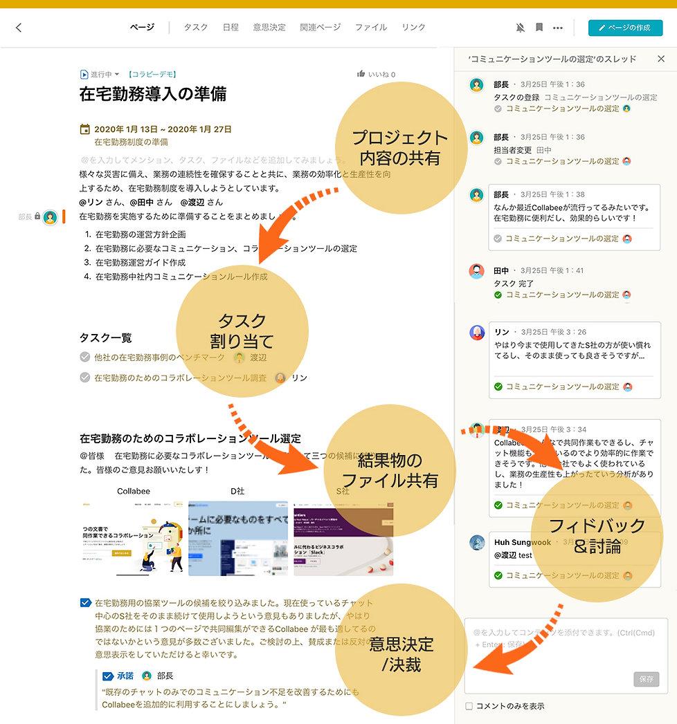 landing_page02.jpg