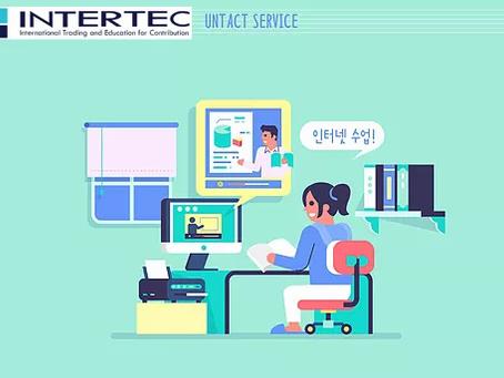 【韓国語】オンラインレッスン実施中、いつものレッスンがご自宅でも!