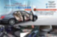 ドアスカッフプレート(ステップガーニッシュ)とは、 車のドアが閉まっている状態で、ちょうどドアの真下にあるボディ部分(サイドシ ル)の上に取り付ける、 主に金属製のプレート(板)のことを言います。※新車や中古車でも後付け可能  ★メリット★  1.大手自動車メーカーに納品実績有り、厳しい検証済の高品質製品  2.最先端のエッチング加工やナノコーティング技術でスタイリッシュな陽刻制作、錆・傷防止に優れた効果  3.クラブ、サークル、名前、社名などオリジナルデザインや文字を入れてユニックな製品制作可能。