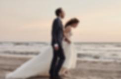 WEDDING_TANIA_JOE._DM42652.jpg