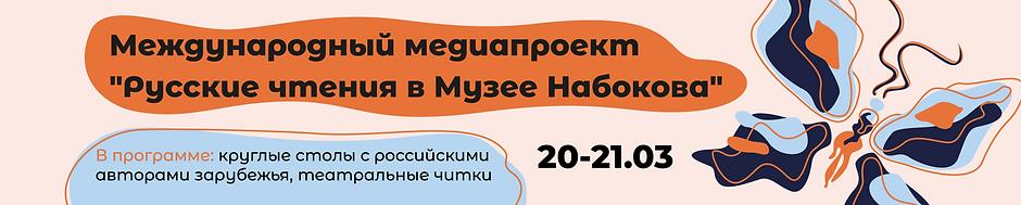 plashka_site (1).png