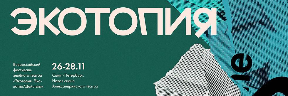 VK-desktop-01.jpg