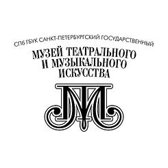 музей муз и театр искусства.png