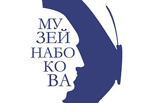 Музей Набокова.jpg