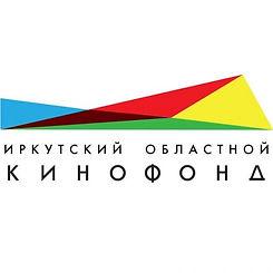 иркутский фонд_лого.jpeg