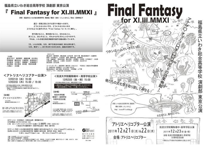 stage24070_1.jpg