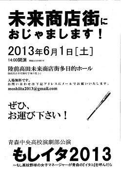 201320E8A1A8.jpg