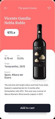 wine com.png